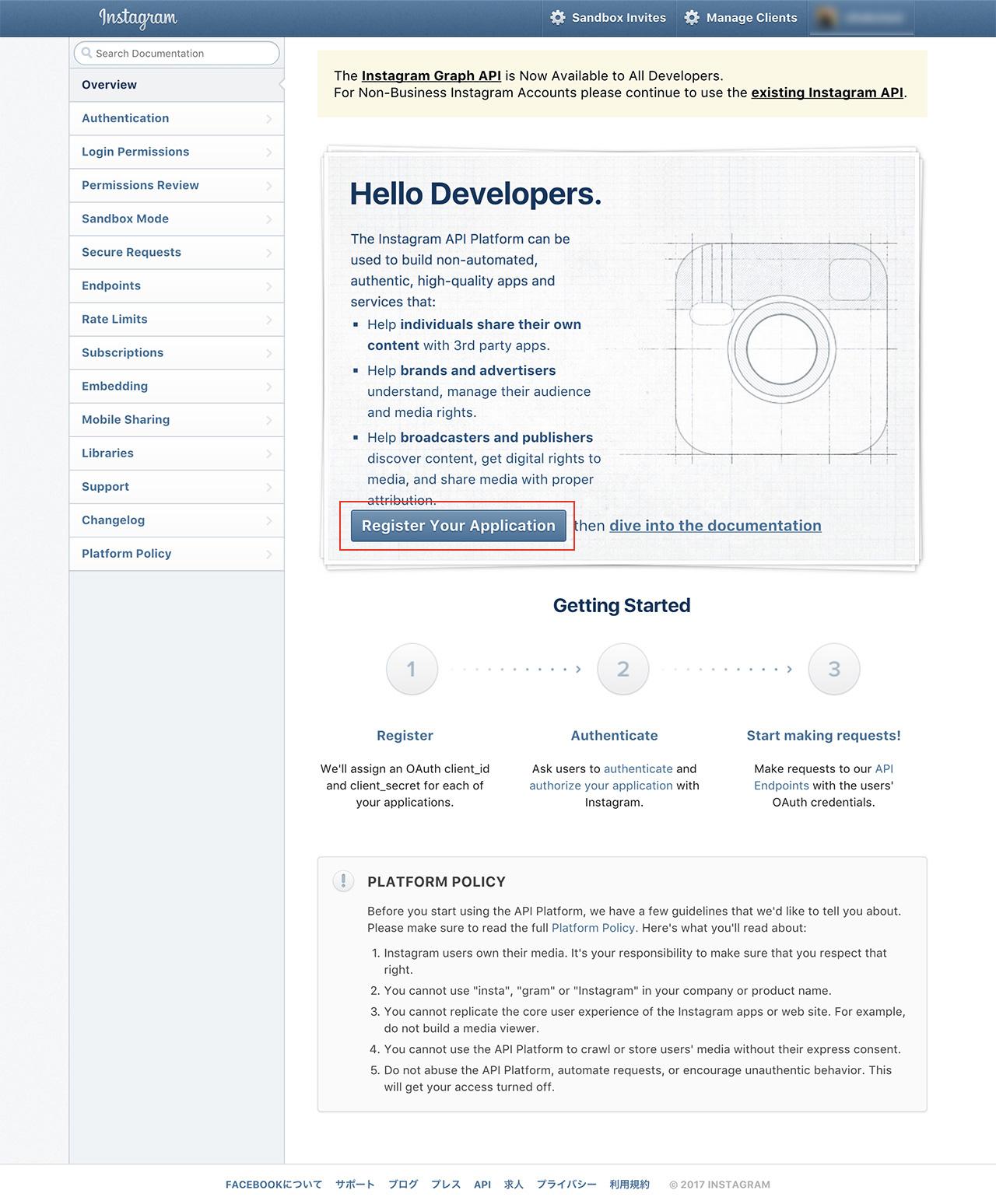 Instagram APIを使ってホームページに埋め込み実装1